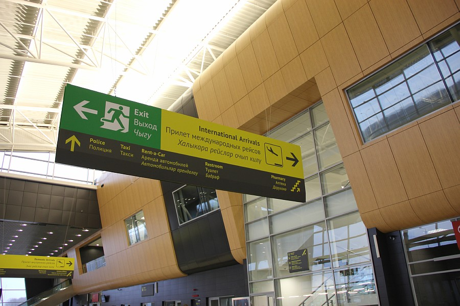 Казань Аэропорт новый Терминал 1А  Универсиада2013   IMG_3860