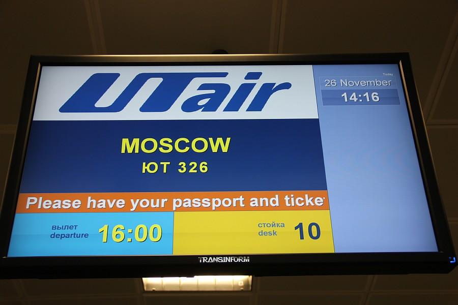 Казань Аэропорт новый Терминал 1А  Универсиада2013  IMG_3866