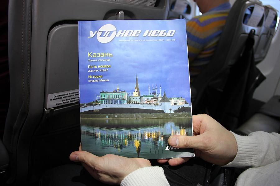 Казань Аэропорт новый Терминал 1А  Универсиада2013  IMG_3922