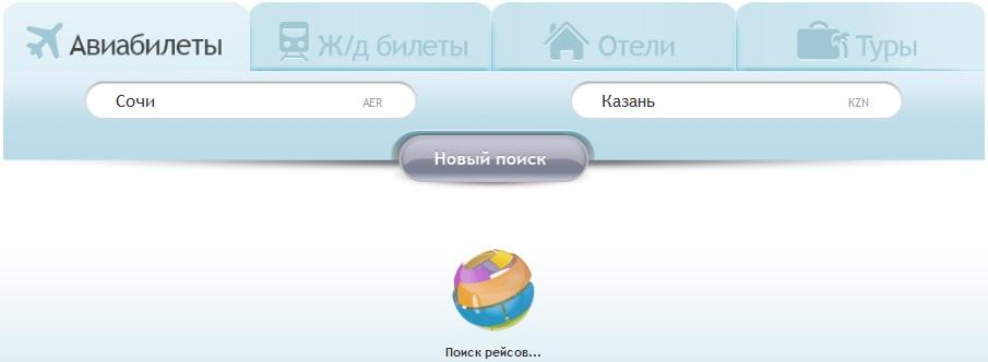 Связной трэвел2