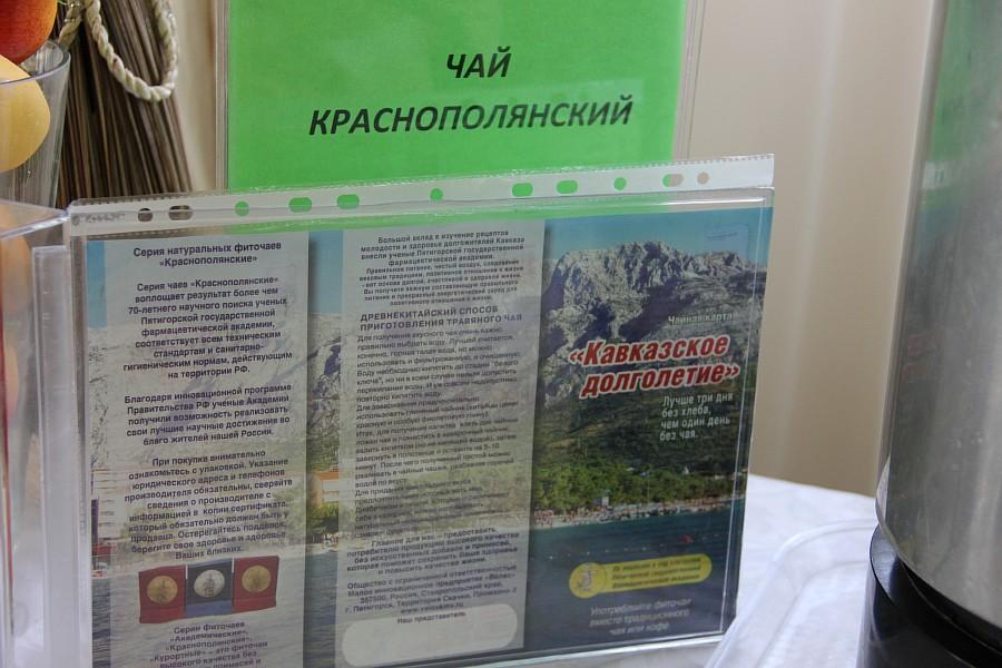 Санаторий Знание Сочи Resize of IMG_4867