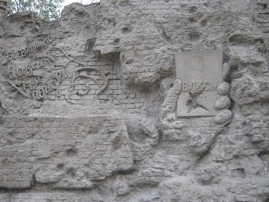Волгоград Мамаев Курган Аксанов Нияз 2010 089