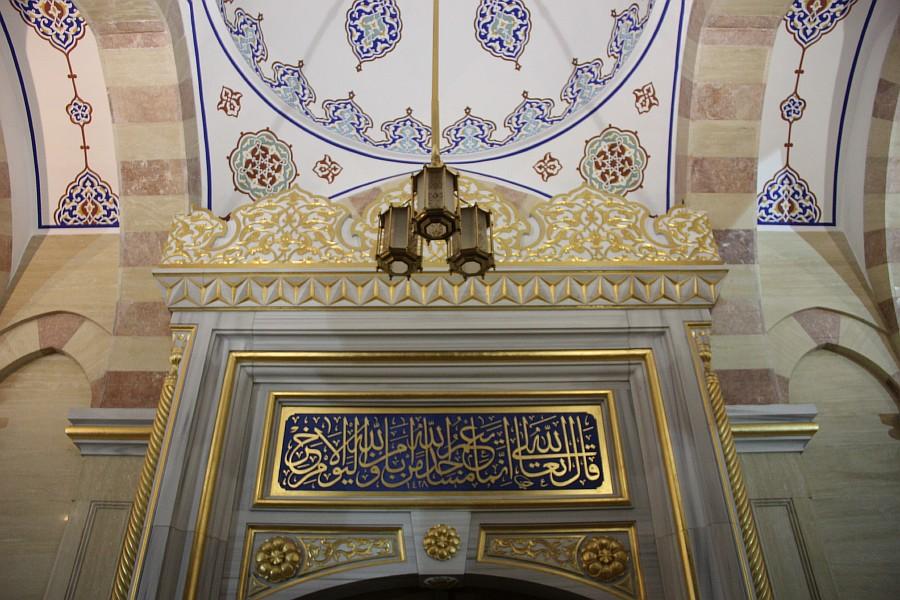 Мечеть Сердце Чечни, Грозный IMG_2236