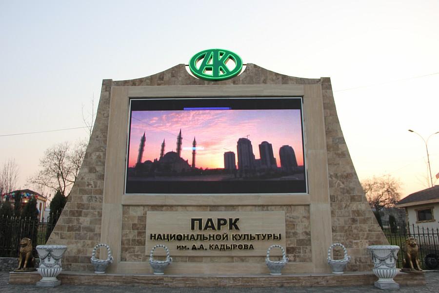 Прогулка по Грозному of IMG_2654