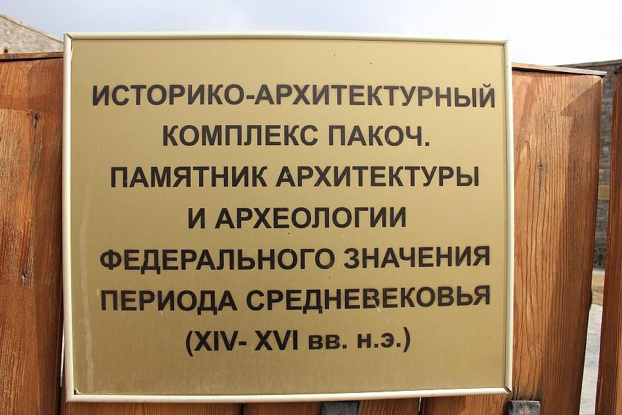 Итум-Кали, путешествия, фотография, Аксанов Нияз, kukmor, Аргун, Чечня, горы of IMG_3208