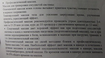 Санаторий, Мама, СКК Знание, Сочи, Адлер, путешествия, фотография, Аксанов Нияз, kukmor, здоровье, of IMG_8699