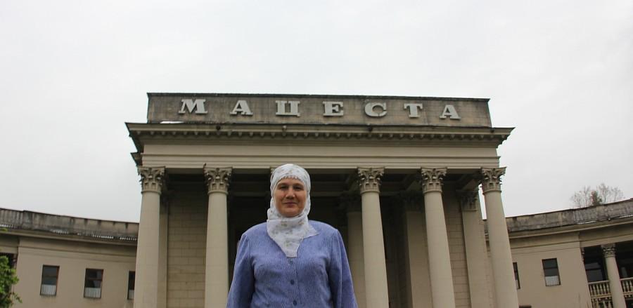 Санаторий, Мама, СКК Знание, Сочи, Адлер, путешествия, фотография, Аксанов Нияз, kukmor, здоровье, of IMG_9303