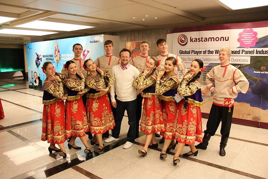Стамбул, путешествия, фотография, Аксанов Нияз, фестиваль русской культуры в Стамбуле, kukmor, Istanbul, of IMG_1187