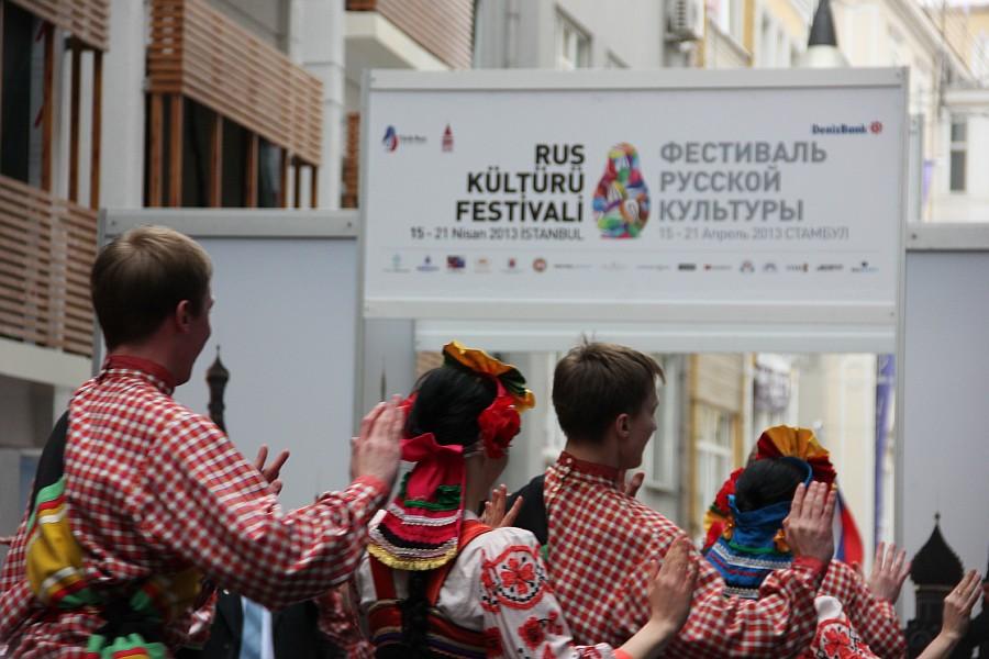 Стамбул, путешествия, фотография, Аксанов Нияз, фестиваль русской культуры в Стамбуле, kukmor, Istanbul, of IMG_2676