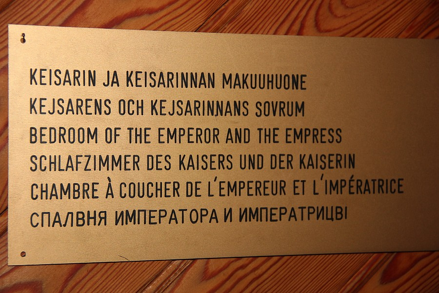 Царская дача, Лангинкоски, Langinkoski, путешествия, фотография, Аксанов Нияз, kukmor, финляндия, император,  of IMG_0586