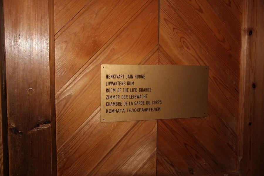 Царская дача, Лангинкоски, Langinkoski, путешествия, фотография, Аксанов Нияз, kukmor, финляндия, император,  of IMG_0597