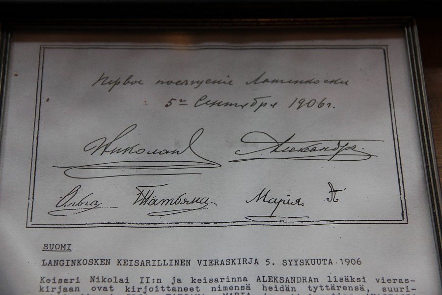 Царская дача, Лангинкоски, Langinkoski, путешествия, фотография, Аксанов Нияз, kukmor, финляндия, император, of IMG_0676
