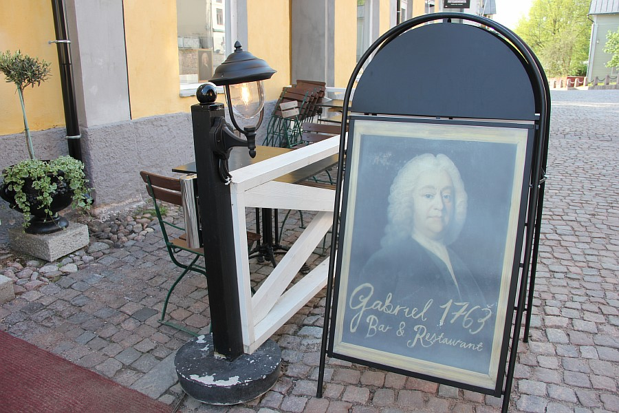 Porvoo, фотография, Аксанов Нияз, путешествия, Финляндия, of IMG_1622