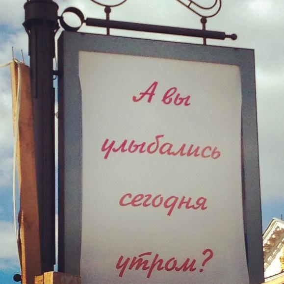 Киев, 2013, День города, Украина, путешествия, фотография, праздник, Аксанов Нияз, kukmor, of IMG_3255