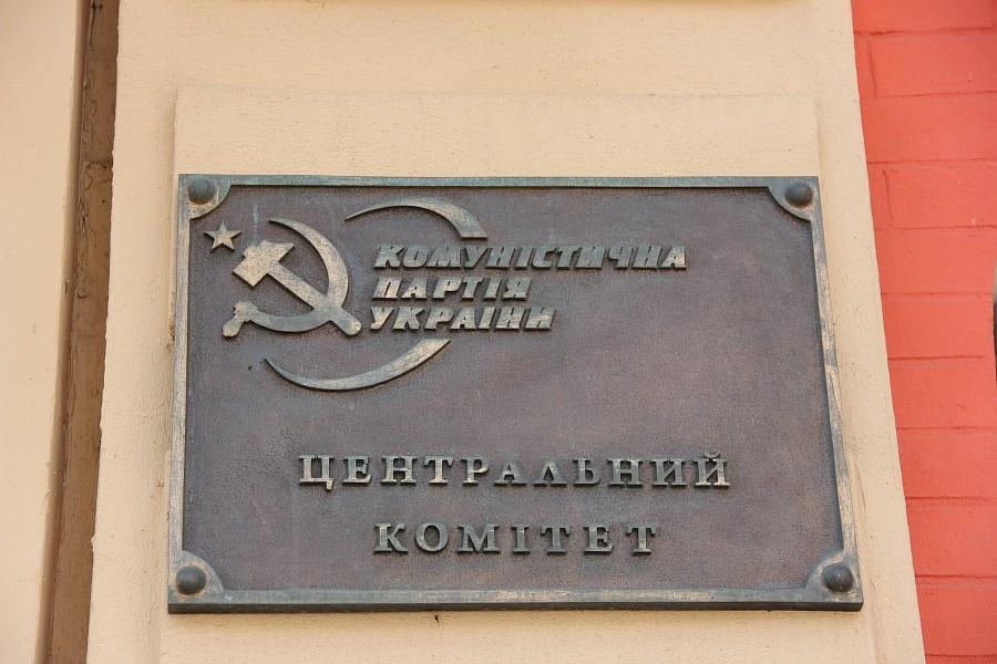 Киев, 2013, День города, Украина, путешествия, фотография, праздник, Аксанов Нияз, kukmor, of IMG_3258