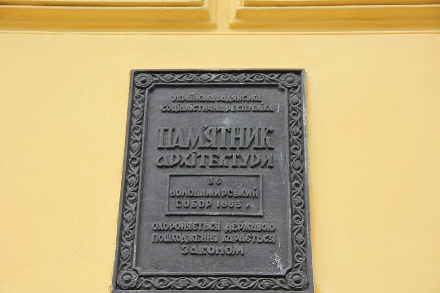 Киев, 2013, День города, Украина, путешествия, фотография, праздник, Аксанов Нияз, kukmor, of IMG_3745
