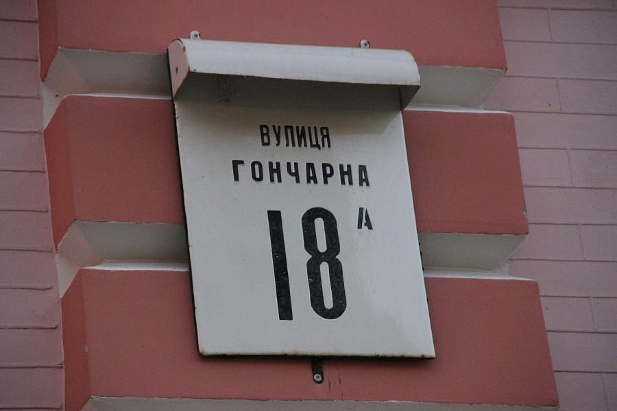 Киев, блогеры, фотография, kukmor, Аксанов Нияз, путешествия of IMG_3831