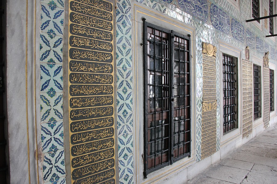 Гарем, Султан, Дворец, Топкапи, Стамбул, Аксанов Нияз, фотография, путешествия, Topkapı, Istanbul, of IMG_2979