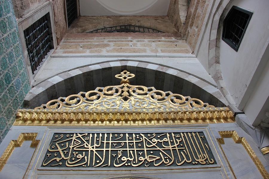 Гарем, Султан, Дворец, Топкапи, Стамбул, Аксанов Нияз, фотография, путешествия, Topkapı, Istanbul, of IMG_2989