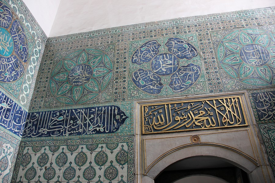 Гарем, Султан, Дворец, Топкапи, Стамбул, Аксанов Нияз, фотография, путешествия, Topkapı, Istanbul, of IMG_3274