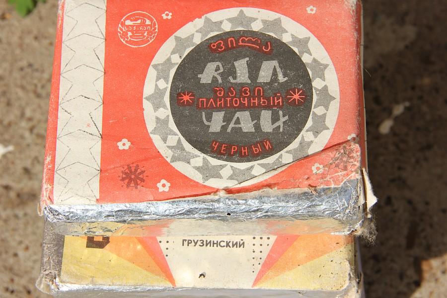 Грузия, чай, СССР, история, фотография, Аксанов Нияз, kukmor, of IMG_1240