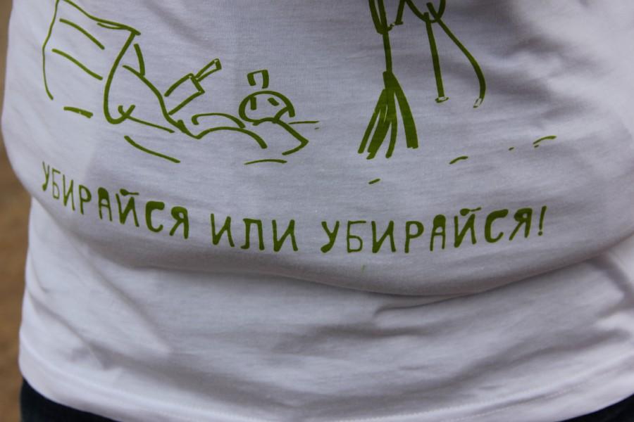 Блогер против мусора, экология, Казань, уборка, акция, фотография, блогеры, природа, kukmor,Блогер против мусора 2013 в Казани, of IMG_7314