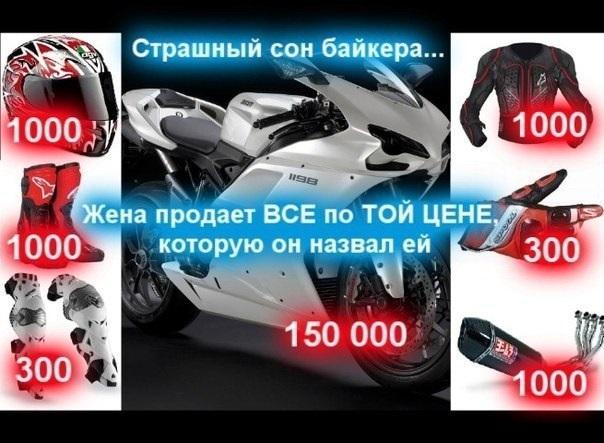 1380015990_925222773