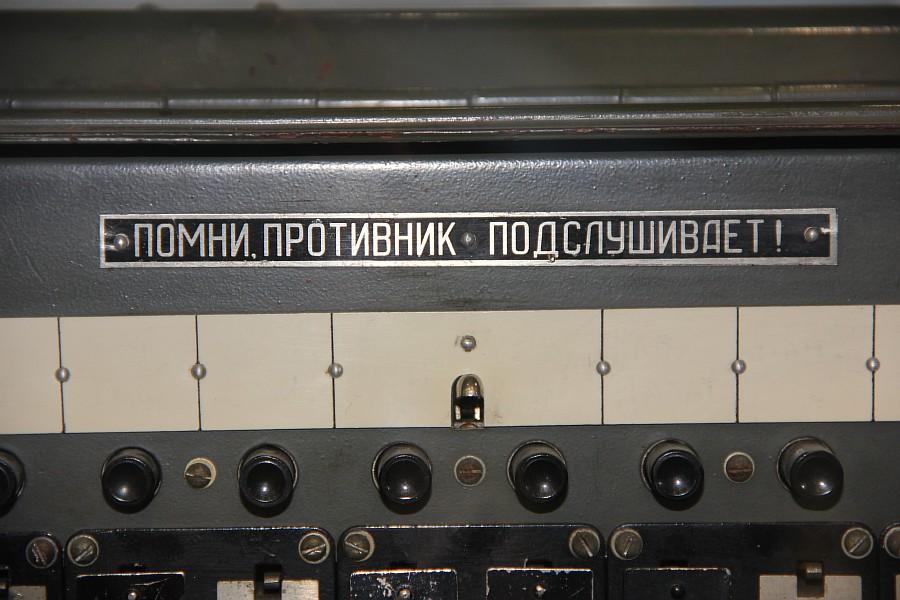 Музей связи, телефон, история, фотография, Аксанов Нияз, путешествия, kukmor, of IMG_9072