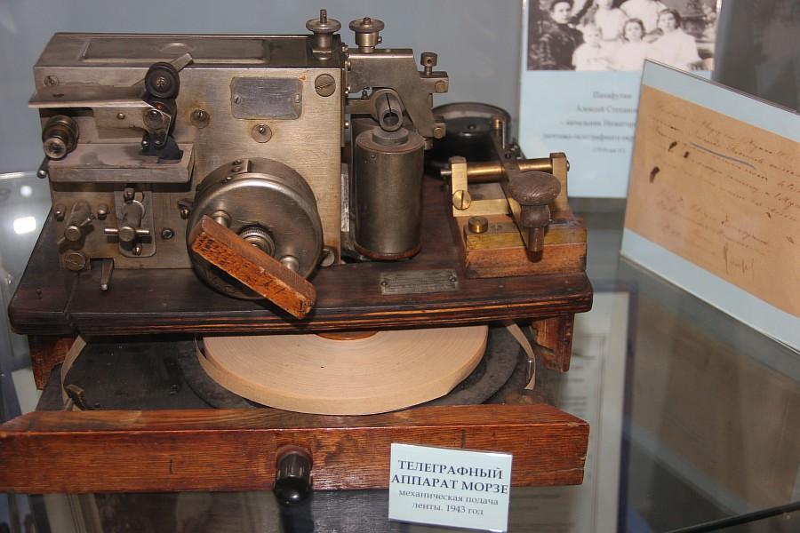 Музей связи, телефон, история, фотография, Аксанов Нияз, путешествия, kukmor, of IMG_9158