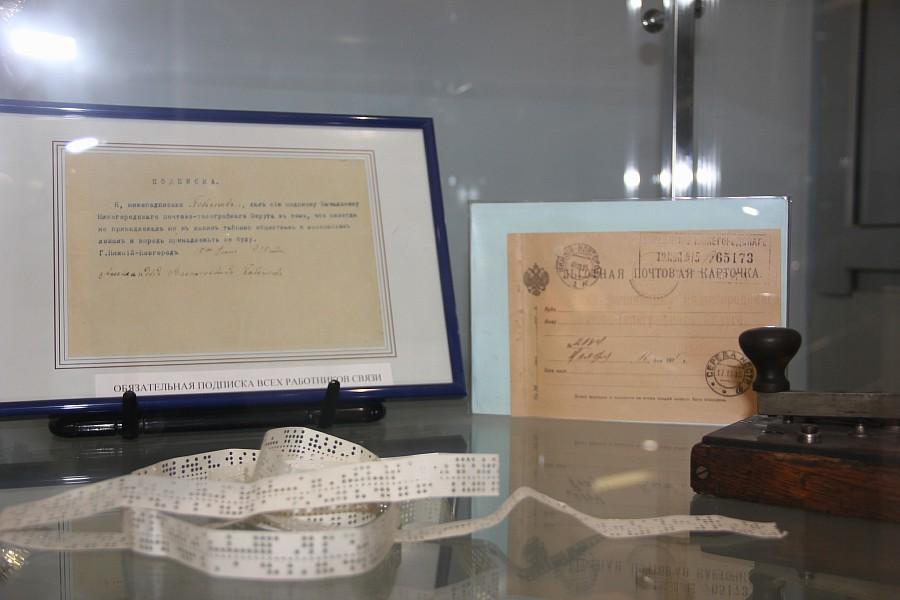 Музей связи, телефон, история, фотография, Аксанов Нияз, путешествия, kukmor, of IMG_9159