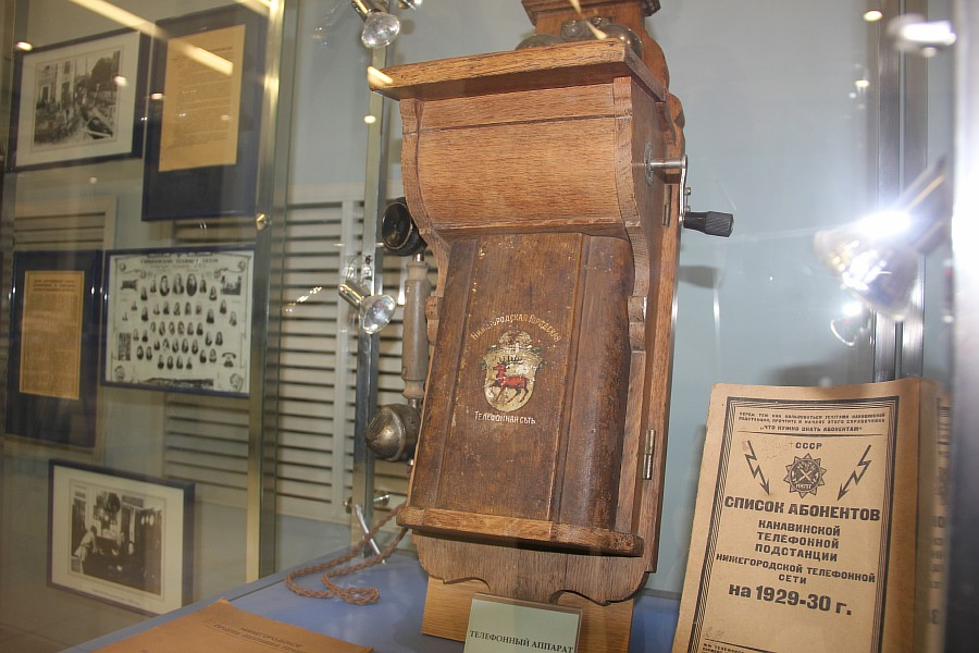 Музей связи, телефон, история, фотография, Аксанов Нияз, путешествия, kukmor, of IMG_9160