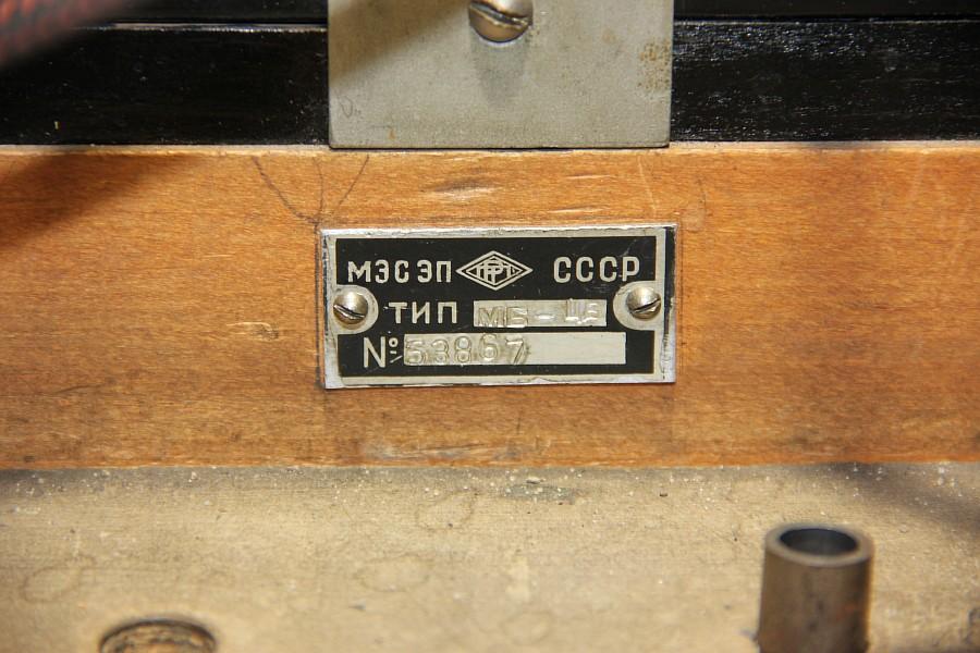 Музей связи, телефон, история, фотография, Аксанов Нияз, путешествия, kukmor, of IMG_9165