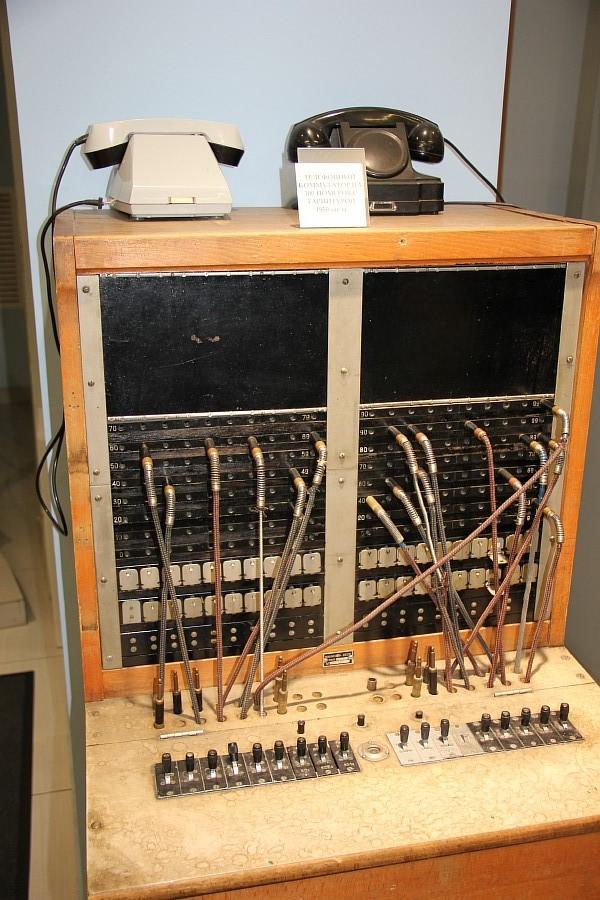 Музей связи, телефон, история, фотография, Аксанов Нияз, путешествия, kukmor, of IMG_9167