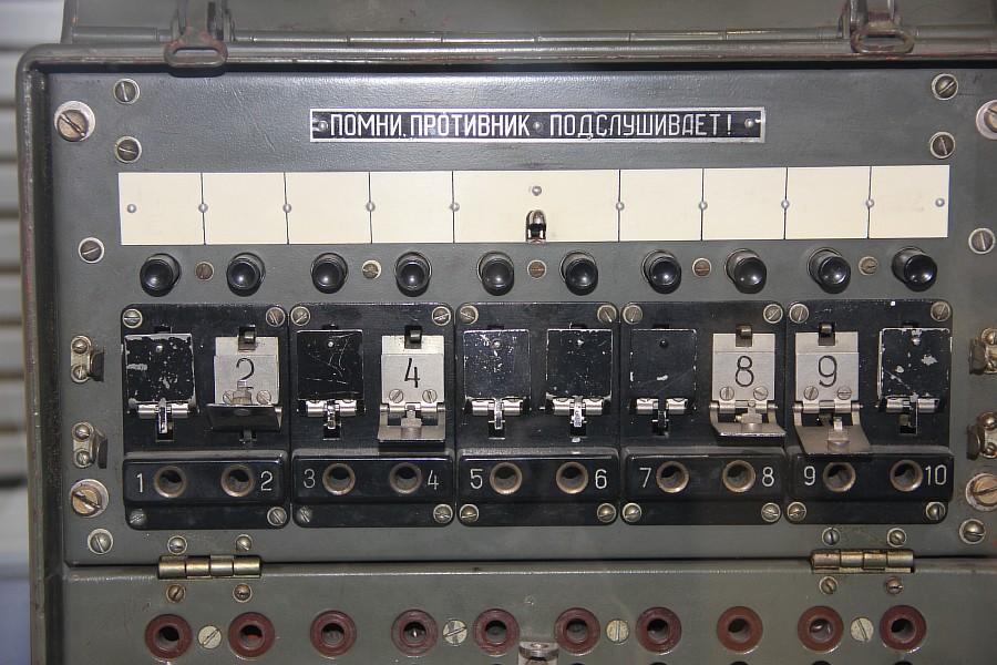 Музей связи, телефон, история, фотография, Аксанов Нияз, путешествия, kukmor, of IMG_9170