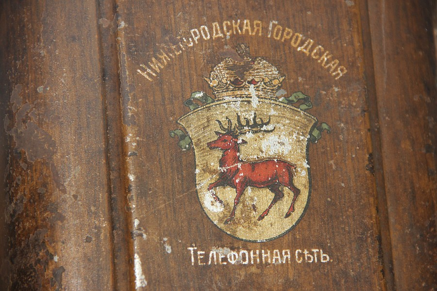 Музей связи, телефон, история, фотография, Аксанов Нияз, путешествия, kukmor, of IMG_9179