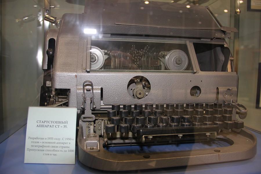Музей связи, телефон, история, фотография, Аксанов Нияз, путешествия, kukmor, of IMG_9186