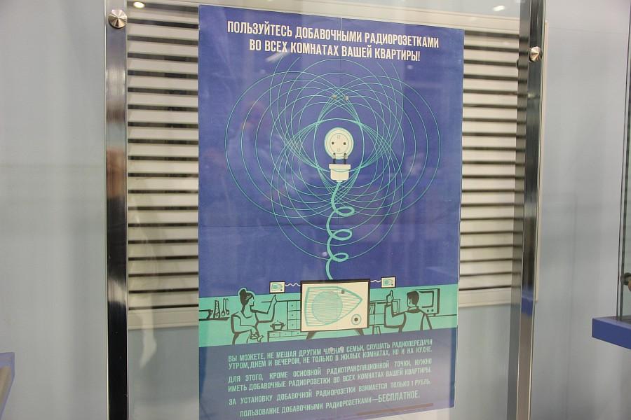 Музей связи, телефон, история, фотография, Аксанов Нияз, путешествия, kukmor, of IMG_9197