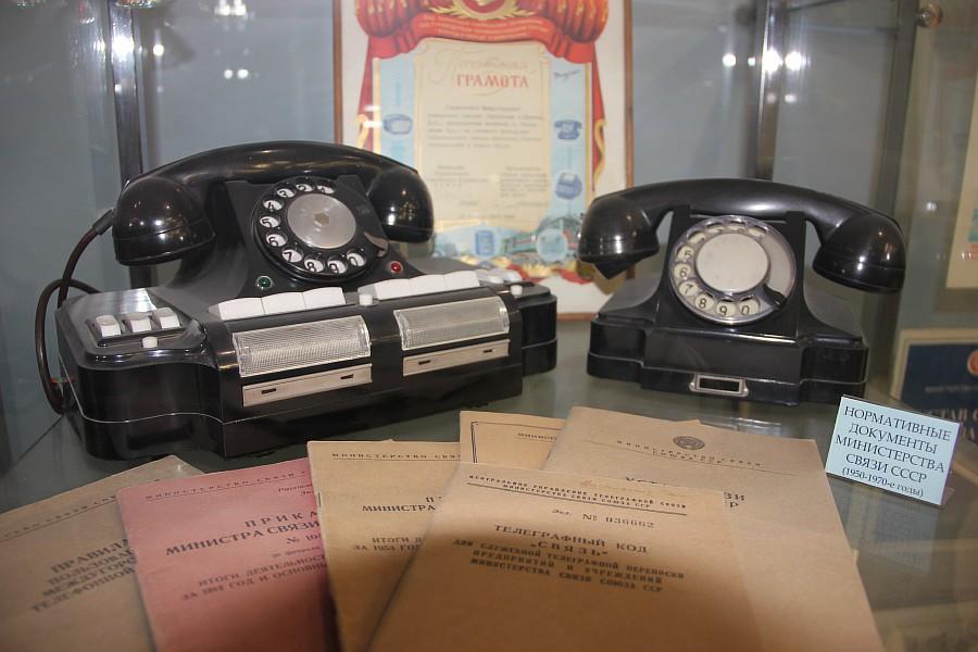 Музей связи, телефон, история, фотография, Аксанов Нияз, путешествия, kukmor, of IMG_9202