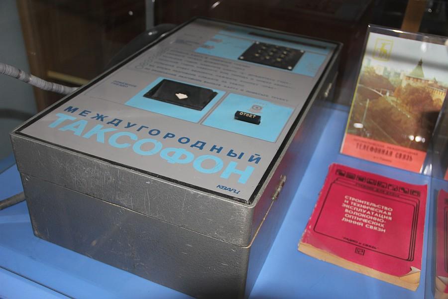 Музей связи, телефон, история, фотография, Аксанов Нияз, путешествия, kukmor, of IMG_9217