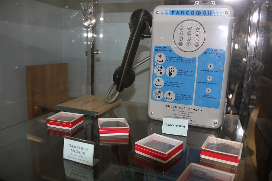 Музей связи, телефон, история, фотография, Аксанов Нияз, путешествия, kukmor, of IMG_9218