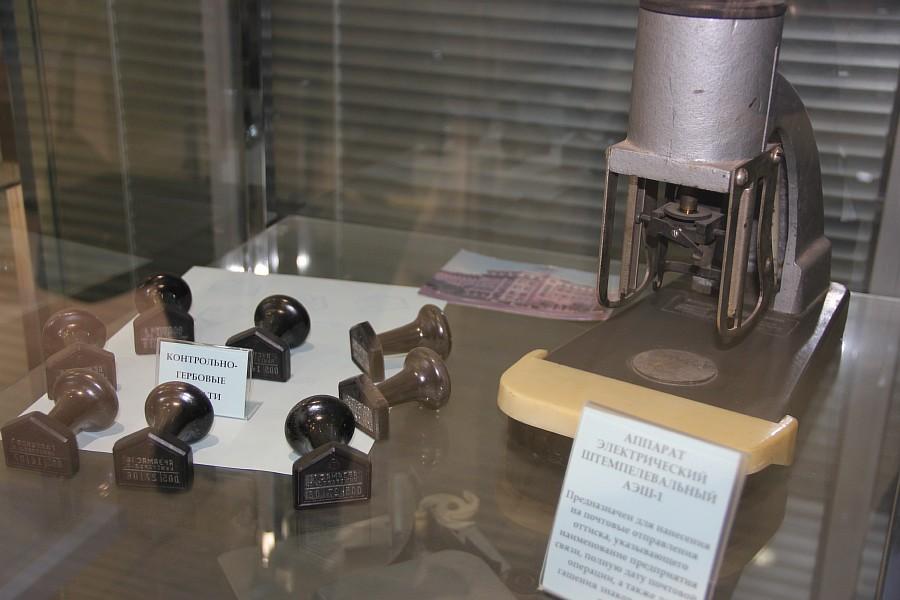 Музей связи, телефон, история, фотография, Аксанов Нияз, путешествия, kukmor, of IMG_9229