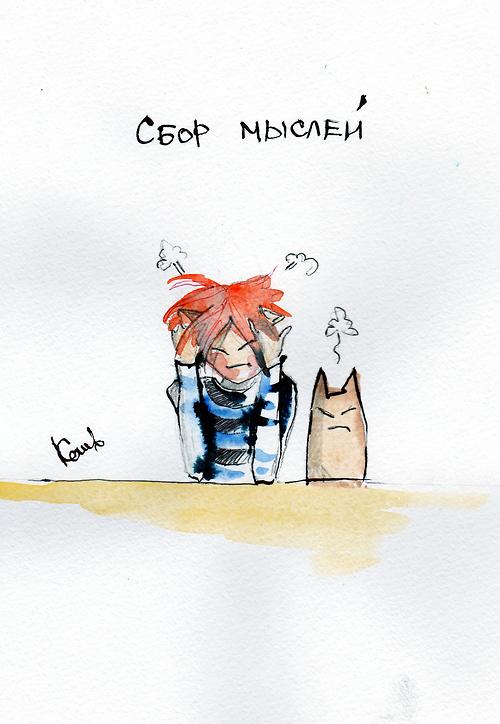 tumblr_mn21z7TORg1rcskzuo1_500