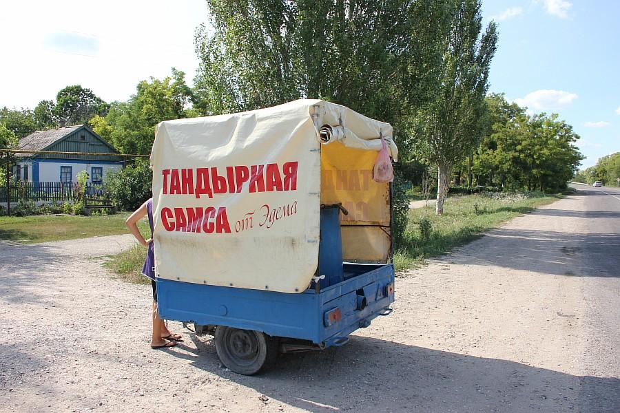Украина, фотография, путешествия, Аксанов Нияз, kukmor, природа, блогеры,  of IMG_4543