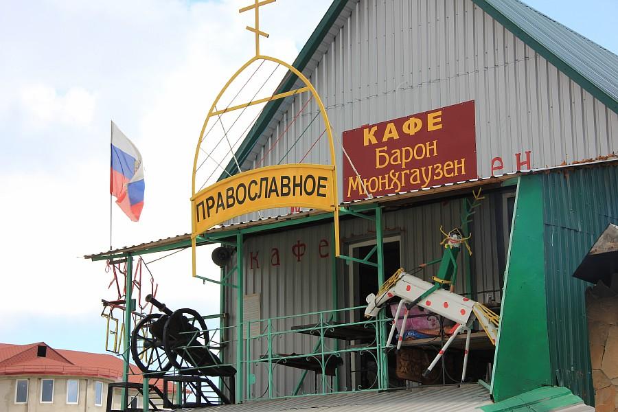 Украина, фотография, путешествия, Аксанов Нияз, kukmor, природа, блогеры,  of IMG_5480