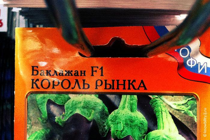 http://pics.livejournal.com/kukmor/pic/003f27fk
