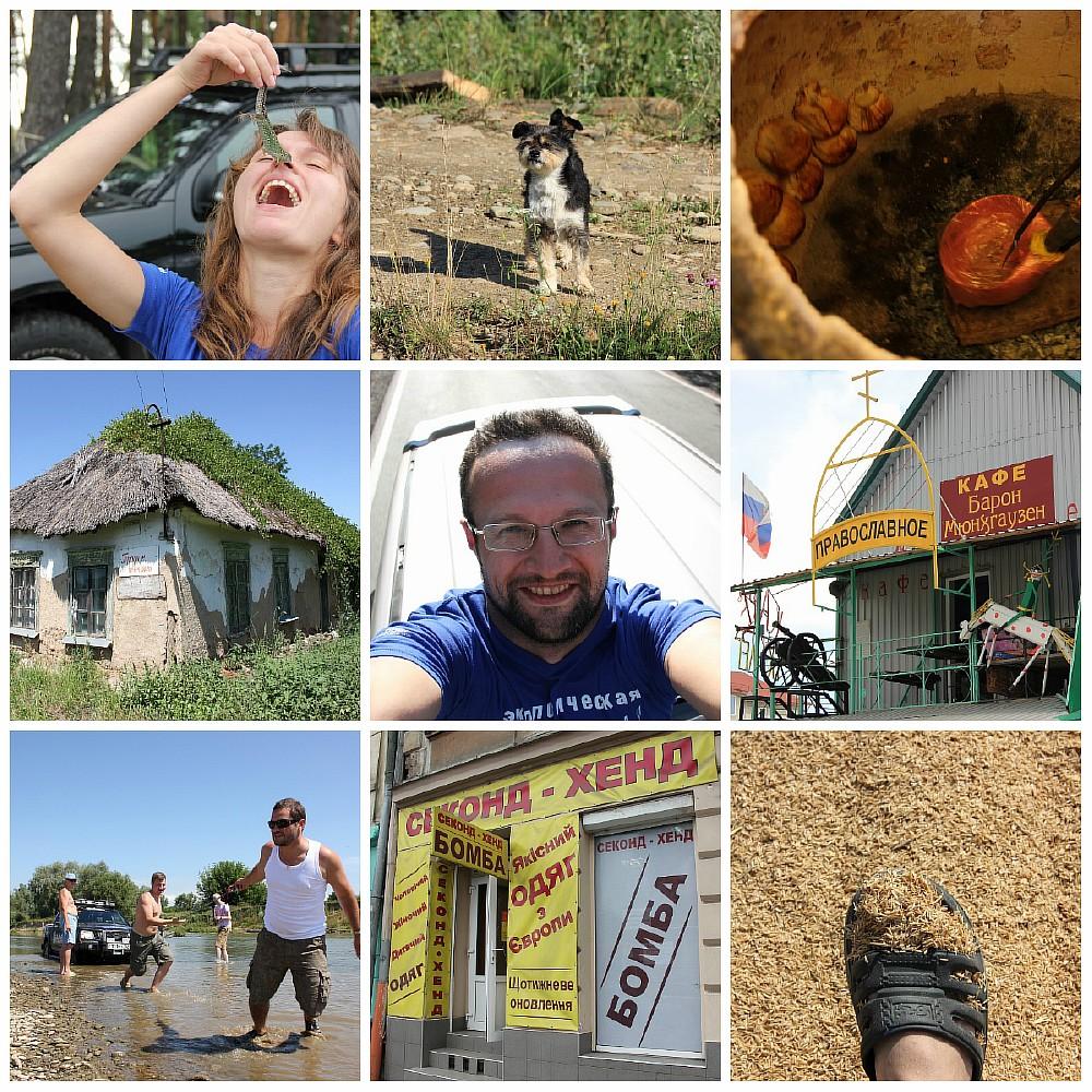 Украина, фотография, путешествия, Аксанов Нияз, kukmor, природа, блогеры, of collage1
