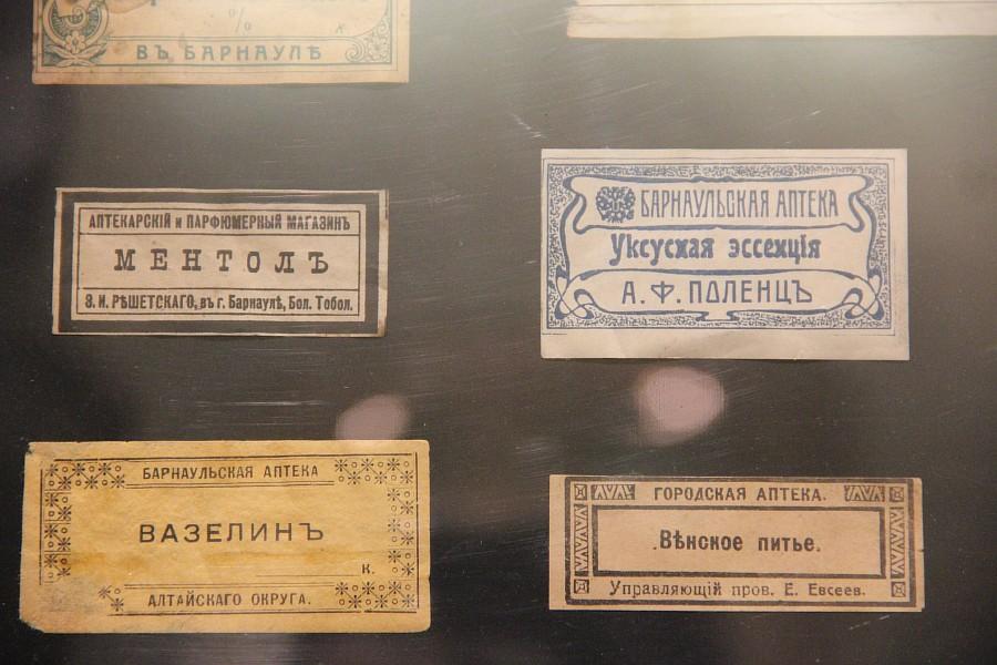 Алтайский край, Барнаул, музей, Горная аптека, Мир камня, гелогия, Аксанов Нияз, kukmor, фотография, путешествия, история,  of IMG_4343