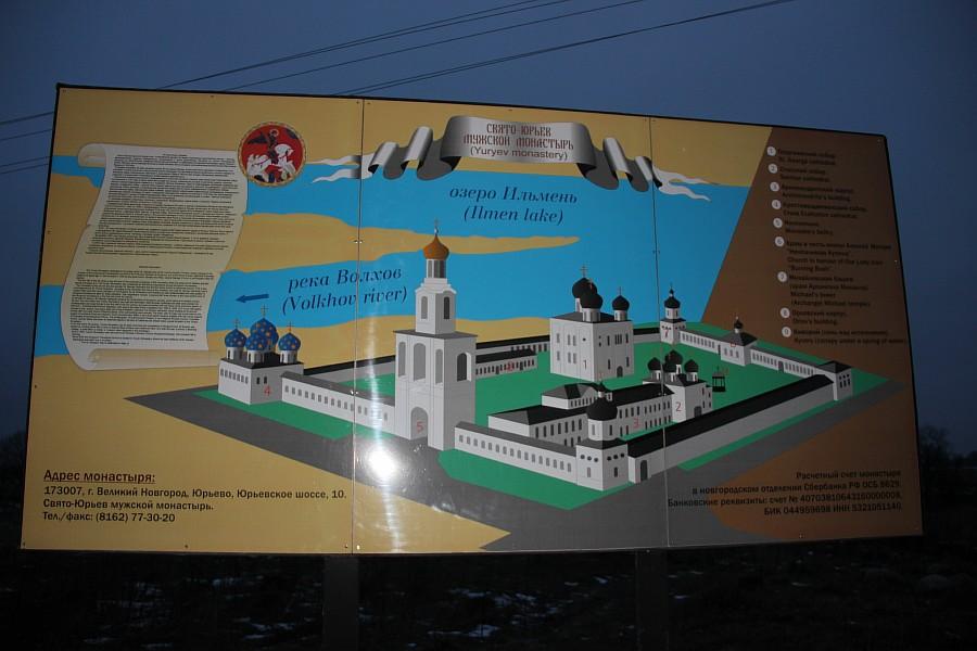 Свадебный поезд, Великий Новгород, путешествия, фотография, Аксанов Нияз, kukmor, of IMG_4854