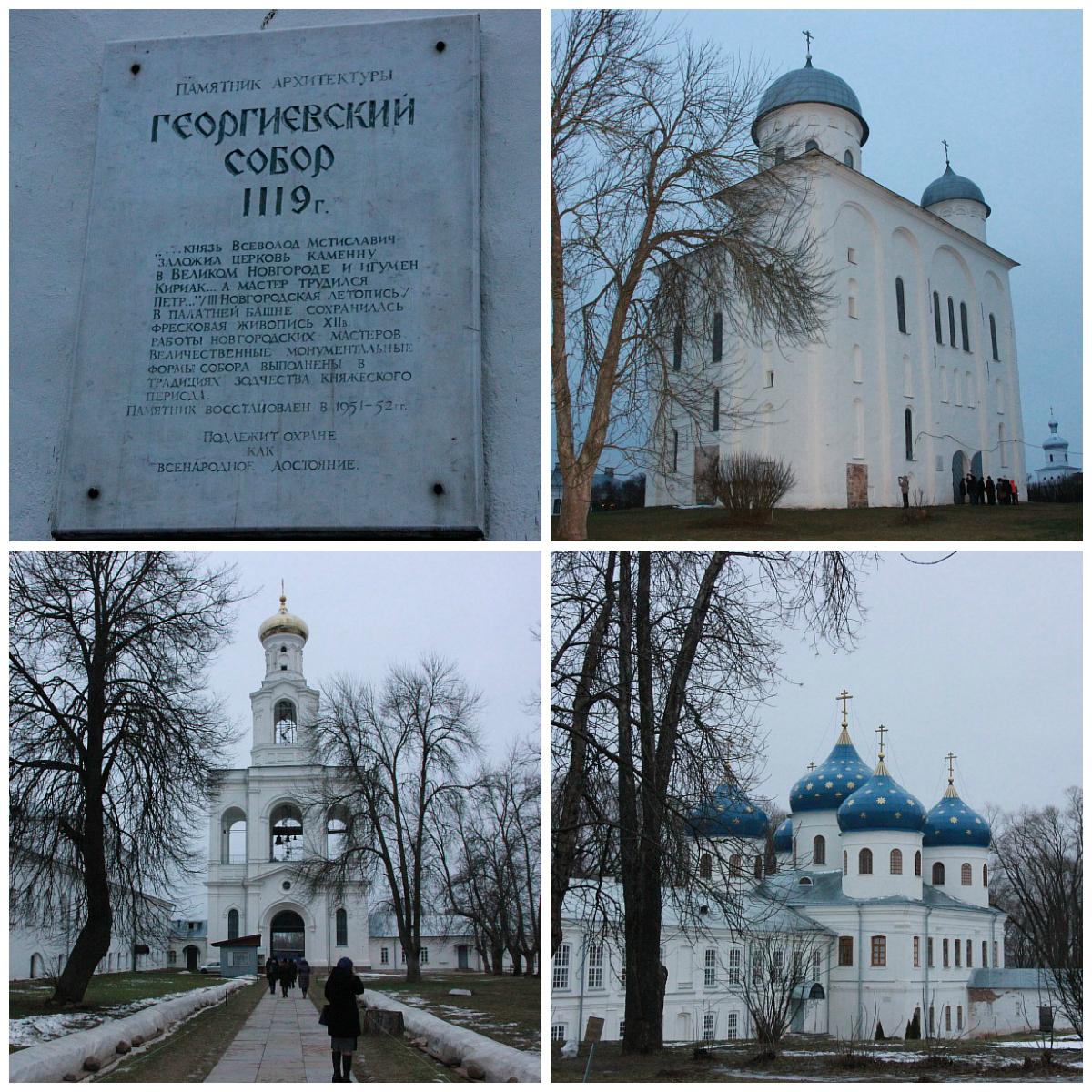 Свадебный поезд, Великий Новгород, путешествия, фотография, Аксанов Нияз, kukmor, of IMG_4866