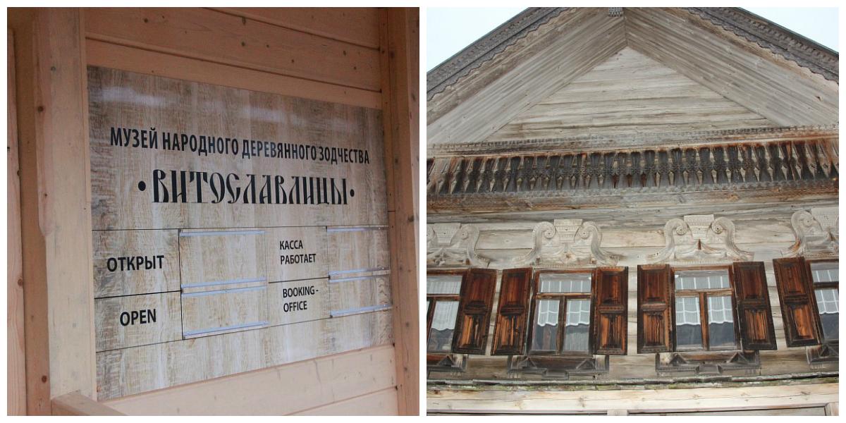 Свадебный поезд, Великий Новгород, путешествия, фотография, Аксанов Нияз, kukmor, of IMG_4920